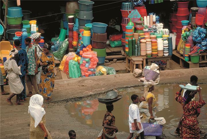 Kršćanska mjesta za povezivanje u Nigeriji