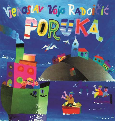Radoičić, Vjekoslav Vojo | Proleksis enciklopedija